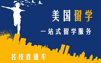 郑州美国留学班_美国留学机构_新通美国留学-好学教育