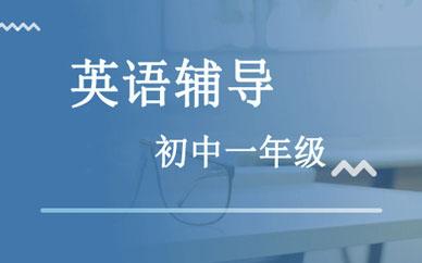 郑州小升初培优课程