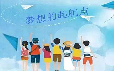 郑州高考制胜精品班高考关键-好学教育