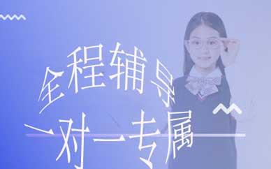 郑州中招考试辅导班教学指导_学有可为辅导班-好学教育