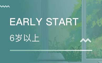 郑州Early Start 少儿英语
