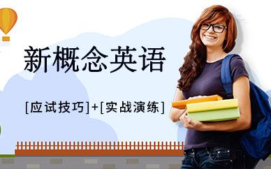 郑州小学英语辅导班_郑州小学英语辅导价格-好学教育