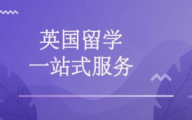 郑州英国留学特色班_英路英国留学服务