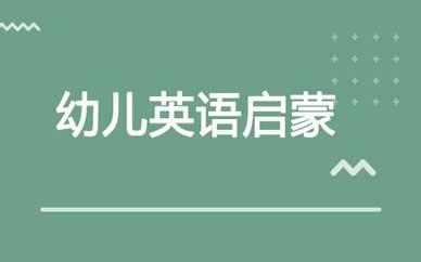 郑州3-6岁幼儿兴趣培养课