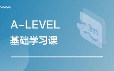郑州A-Level业余课程_郑州A-Level名师指导课