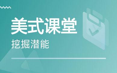 郑州美式少儿英语精英课程
