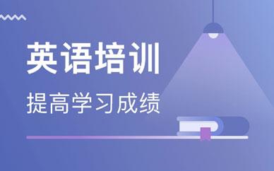 郑州晕博士英语培训