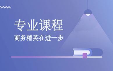 郑州商务英语基础课