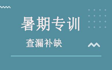 郑州暑期英语名师辅导课