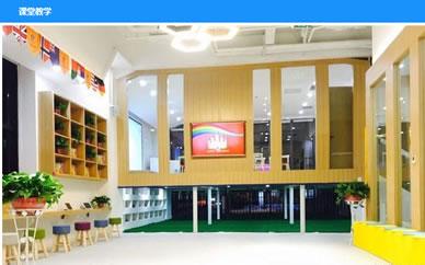 郑州优斯国际少儿英语暑假集中课程