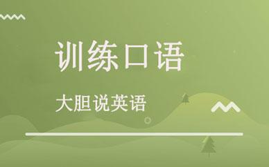 郑州英语语法训练班