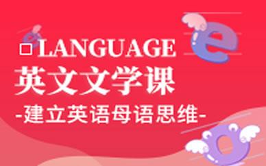 郑州3-10岁少儿英语提升课程_郑州3-10岁少儿英语培训