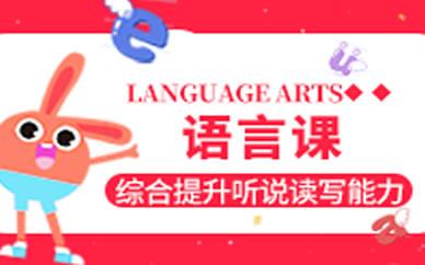 郑州10-15岁高阶英语提升课程