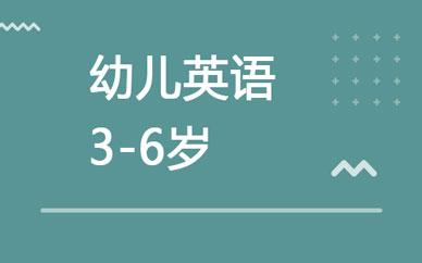 郑州3-6岁幼儿启蒙课程_郑州幼儿启蒙精品课