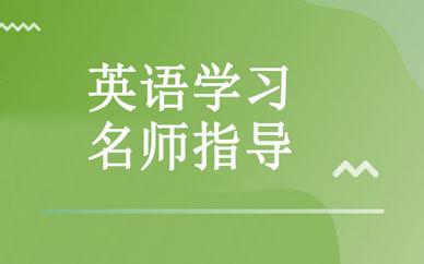 郑州思睿博途零基础英语课