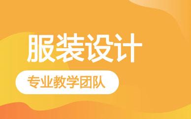郑州服装设计培训班