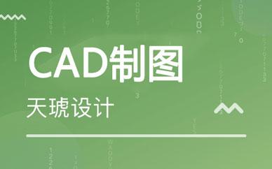 郑州CAD制图培训班