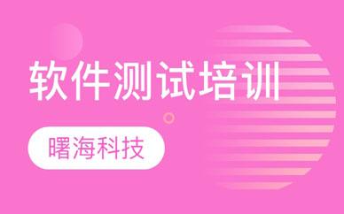 郑州软件测试培训班_郑州软件测试名师班