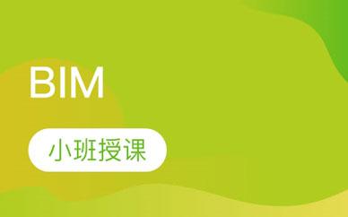 郑州BIM工程师培训班_郑州鼎朗BIM培训